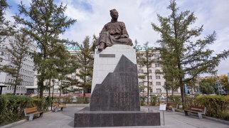 Памятник Нацагдоржу>