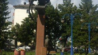 Памятник В. С. Калинникову>