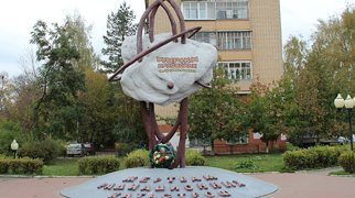 Памятник жертвам радиационных катастроф>