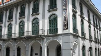 Panama Canal Museum>