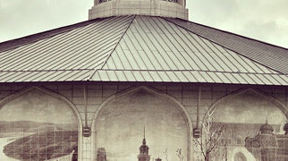 Panorama 1453 History Museum>