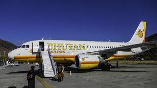مطار بارو الدولي (بوتان)>