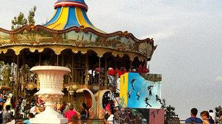 Parque de Atracciones Tibidabo>