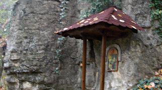 Patriarchal Monastery of the Holy Trinity>