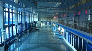 Pavlodar Airport>