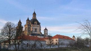 Monastère de Pažaislis>