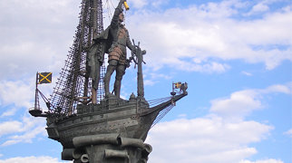 Peter the Great Statue>