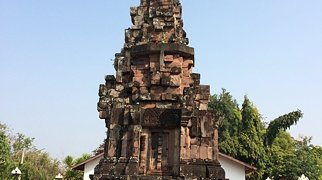 Phra That Narai Cheng Weng>
