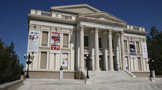 Piraeus Municipal Theatre>