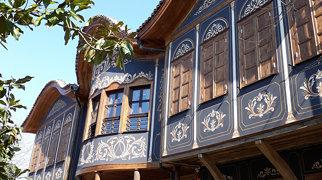 Plovdiv Regional Ethnographic Museum>