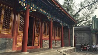 Prince Gong Mansion>