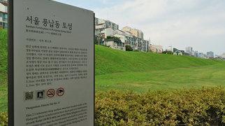 Pungnaptoseong>
