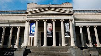 متحف بوشكين>