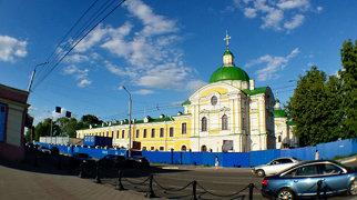 Путевой дворец (Тверь)>