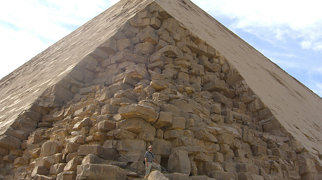 Pyramid of Ameny Qemau>