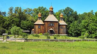 Музеј на народната архитектура (Киев)>