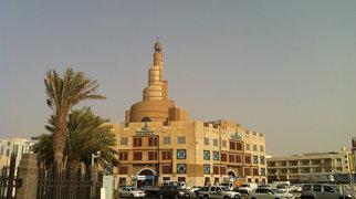 Qatar Mosque>