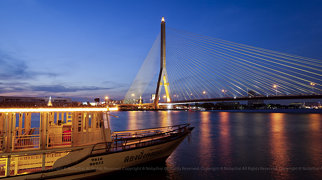 Rama VIII Bridge>