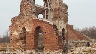 Red Church (Bulgaria)>