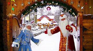 Резиденция Деда Мороза>