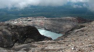 Rincón de la Vieja Volcano>