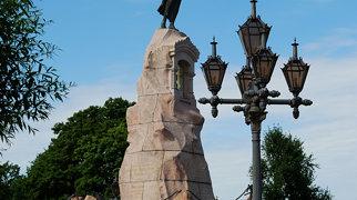 Russalka Memorial>