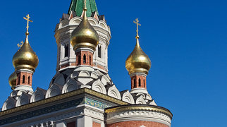 Russisch-Orthodoxe Kathedrale (Wien)>