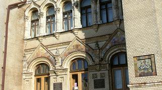 Рыбинский музей-заповедник>