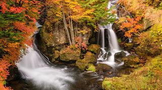 Ryūzu Falls>