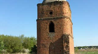 Сабуровская крепость>
