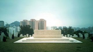 Sai Wan War Cemetery>