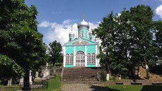 Saint Nicholas Monastery (Mukacheve)>