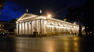 Saint Petersburg Manege>