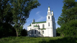Saint Sophia Cathedral in Polotsk>