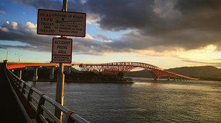 San Juanico Bridge>