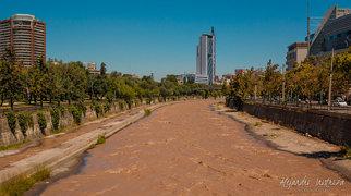 Santiago Metropolitan Park>