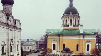 Saraisker Kreml>