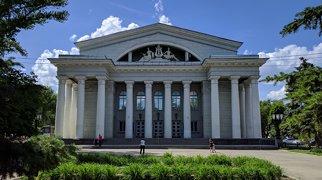 Саратовский театр оперы и балета>