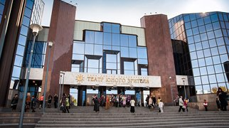 Саратовский театр юного зрителя имени Ю. П. Киселёва>