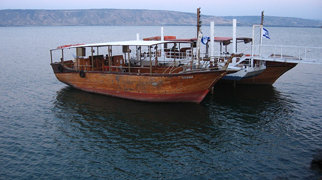 Sea of Galilee>
