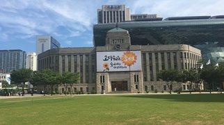 Seoul City Hall>
