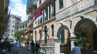 Serbian Museum of Corfu>