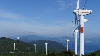 Seto Wind Farm>