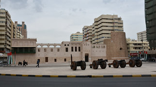 Sharjah Fort>