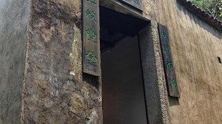 Sheung Yiu Folk Museum>