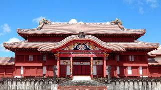 Shurijo Castle>