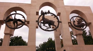 Shymkent Zoo>