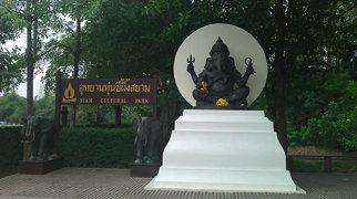 Siam Cultural Park>