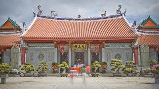 Храм Шуан Линь>