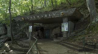 Snezhanka (cave)>